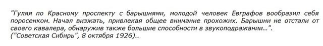 http://images.vfl.ru/ii/1562433230/bd0d3663/27123803_m.jpg