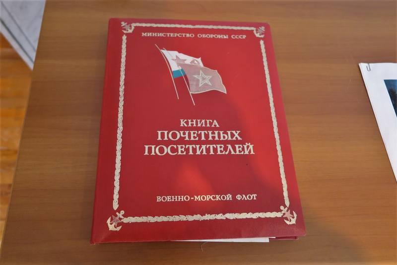 Маяк Стирсудден