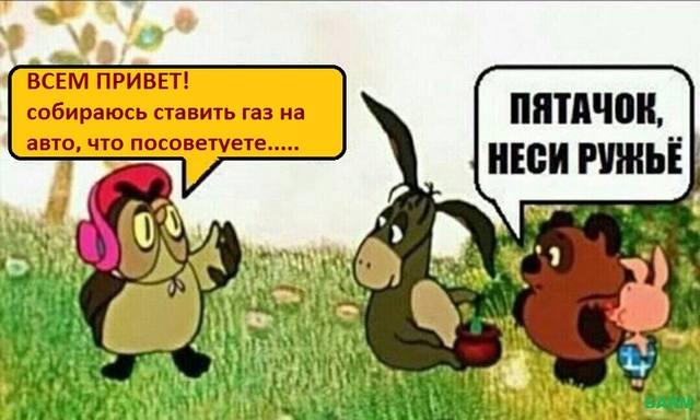 https://images.vfl.ru/ii/1562573918/7c23b6e8/27138816.jpg