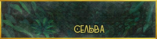 https://images.vfl.ru/ii/1562743030/7aa8c934/27161140.png