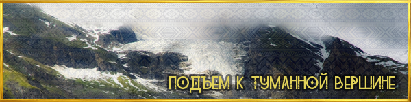 https://images.vfl.ru/ii/1562825648/fce6960f/27171193.png