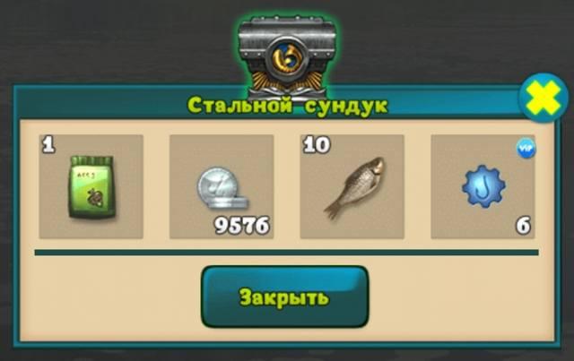 27216116_m.jpg