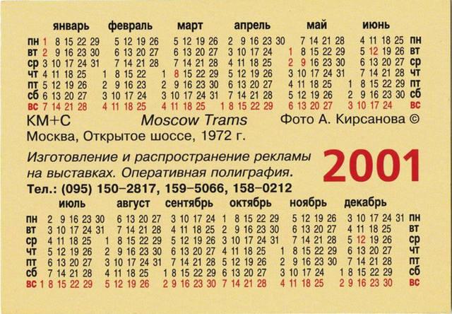 http://images.vfl.ru/ii/1563212185/90244a8b/27217512_m.jpg