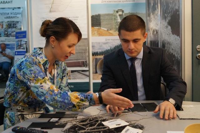 Maccaferri, выставка Уголь России и Майнинг 2019