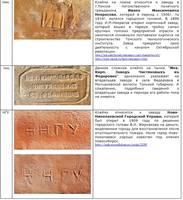 http://images.vfl.ru/ii/1563274426/a8f9cd72/27224570_s.jpg