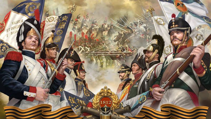 Начало войны 1812 года