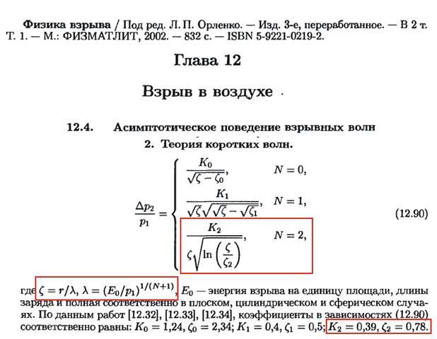 http://images.vfl.ru/ii/1563479299/e4f4288c/27255221_m.jpg