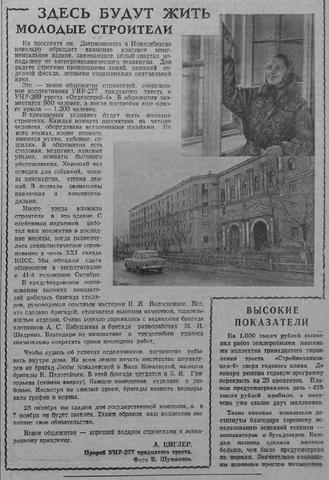 http://images.vfl.ru/ii/1563641140/cfaaa275/27273738_m.png