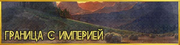 https://images.vfl.ru/ii/1563867208/599c48d8/27301726.png