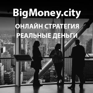 BIG-MONEY screenshot