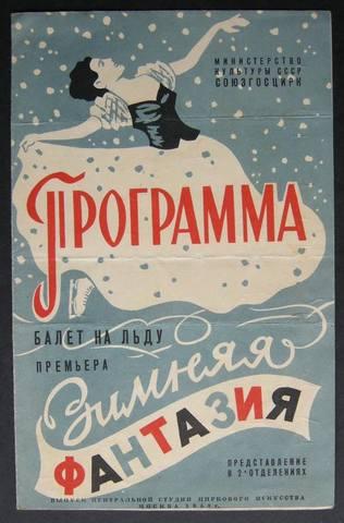 http://images.vfl.ru/ii/1564020663/b4848c3c/27324255_m.jpg