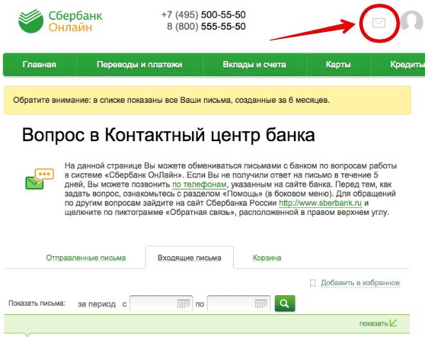 Кредит европа телефон