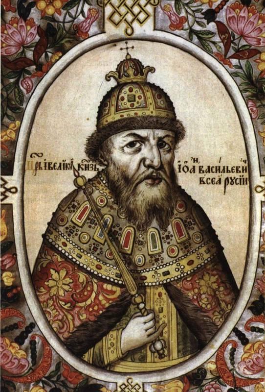 Иван-Грозный