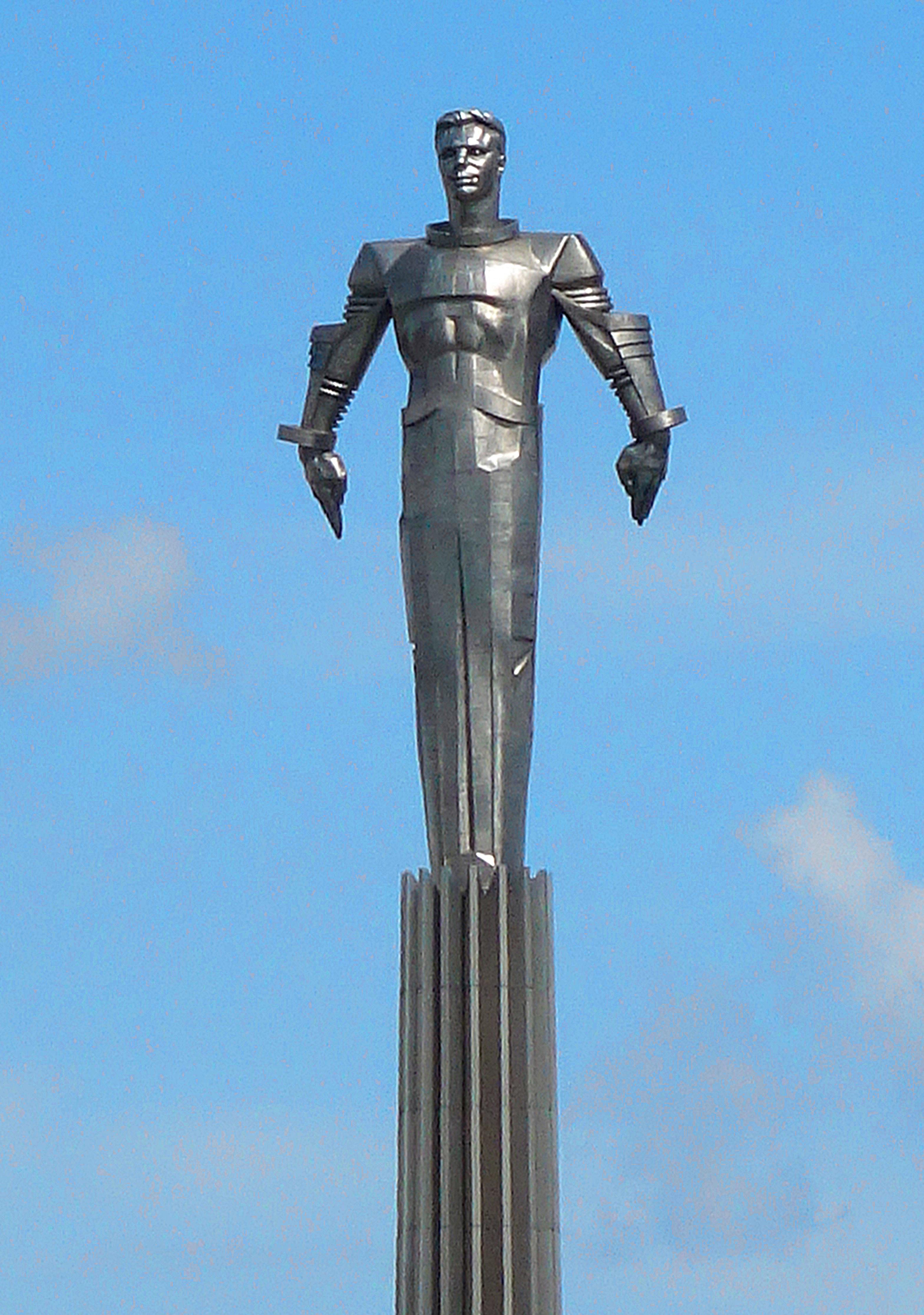 Памятник гагарину открытка