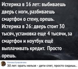 https://images.vfl.ru/ii/1564382869/25fb32fc/27365326.jpg