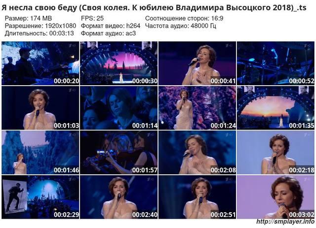 http://images.vfl.ru/ii/1564509999/77d8ed4c/27383961_m.jpg