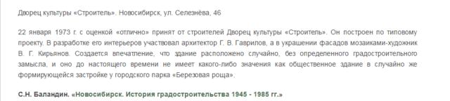 http://images.vfl.ru/ii/1564546034/fe4bd5b3/27386812_m.png