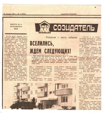 http://images.vfl.ru/ii/1564573018/184f683e/27390817_m.jpg