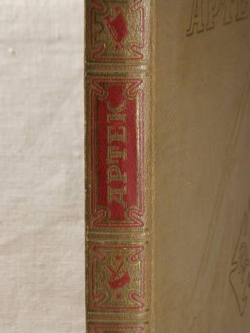 1940 год «АРТЕК» Медгиз, тираж 3 тыс. экземпляров (Книга-альбом) (213)
