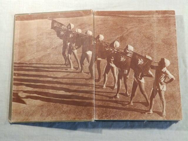 1940 год «АРТЕК» Медгиз, тираж 3 тыс. экземпляров (Книга-альбом) (23)