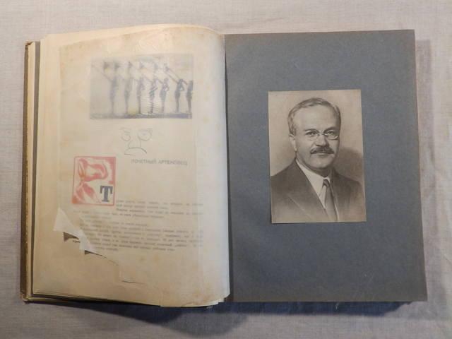 1940 год «АРТЕК» Медгиз, тираж 3 тыс. экземпляров (Книга-альбом) (42)