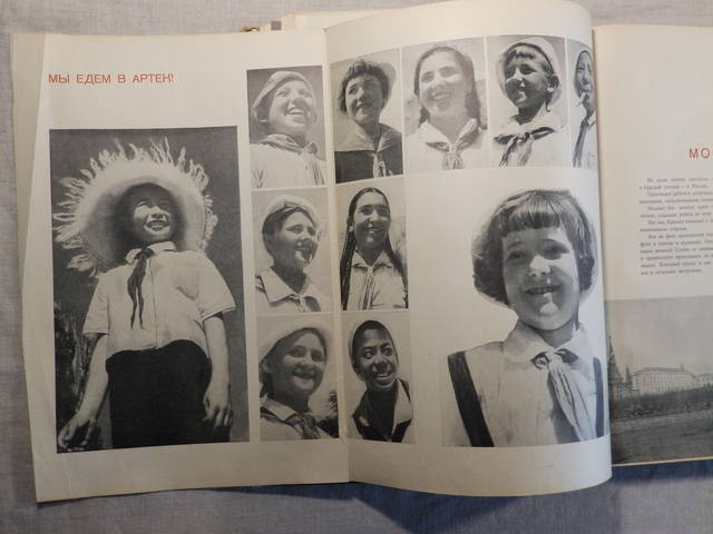 1940 год «АРТЕК» Медгиз, тираж 3 тыс. экземпляров (Книга-альбом) (53)