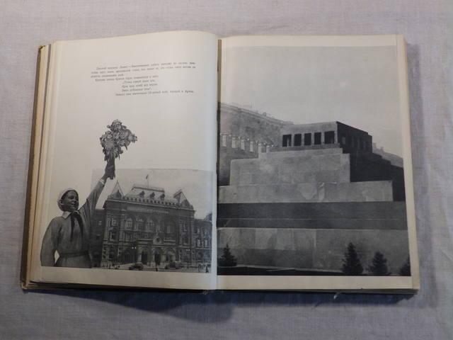 1940 год «АРТЕК» Медгиз, тираж 3 тыс. экземпляров (Книга-альбом) (59)