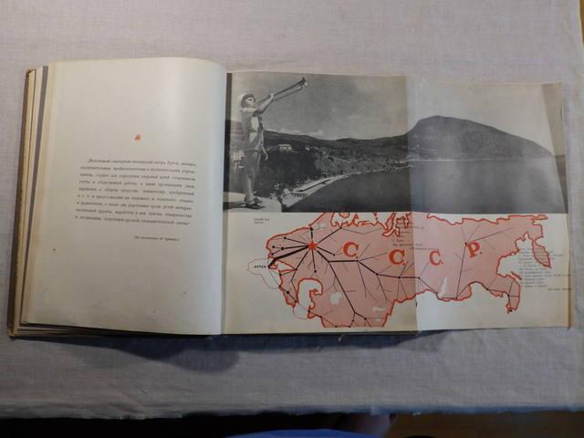 1940 год «АРТЕК» Медгиз, тираж 3 тыс. экземпляров (Книга-альбом) (55)