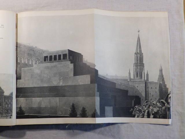 1940 год «АРТЕК» Медгиз, тираж 3 тыс. экземпляров (Книга-альбом) (62)