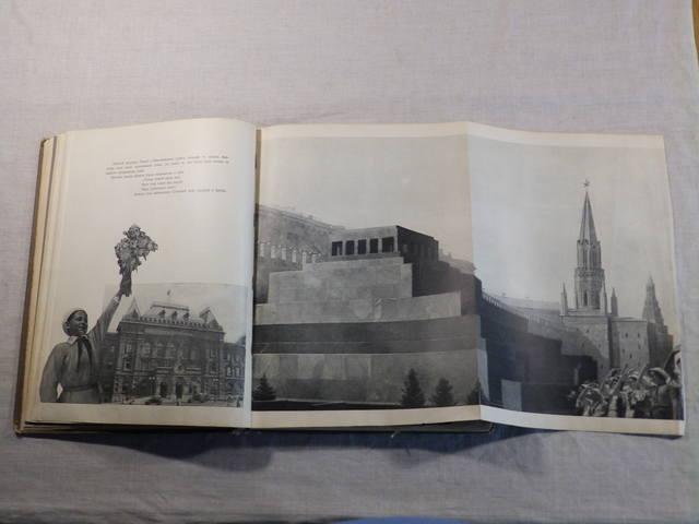 1940 год «АРТЕК» Медгиз, тираж 3 тыс. экземпляров (Книга-альбом) (63)