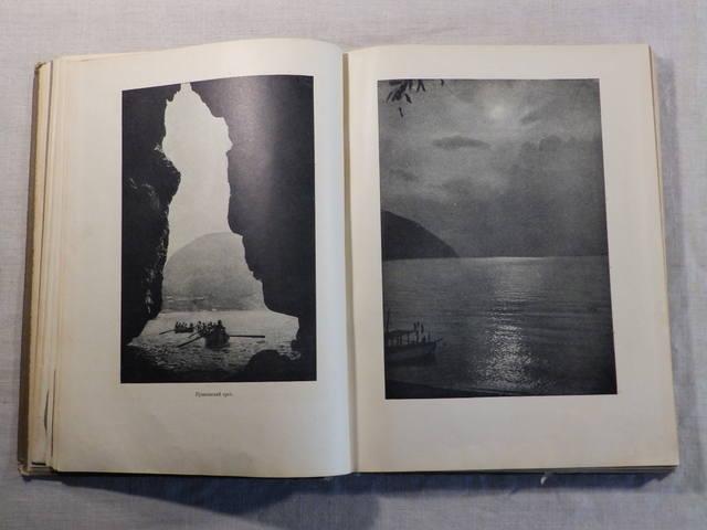 1940 год «АРТЕК» Медгиз, тираж 3 тыс. экземпляров (Книга-альбом) (68)