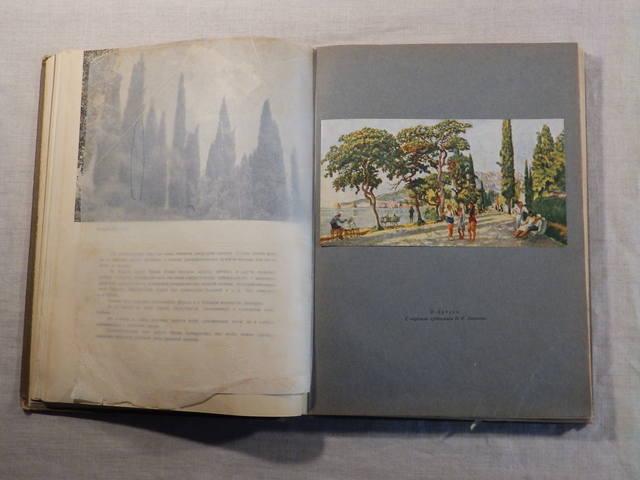 1940 год «АРТЕК» Медгиз, тираж 3 тыс. экземпляров (Книга-альбом) (70)