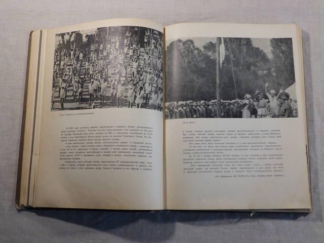 1940 год «АРТЕК» Медгиз, тираж 3 тыс. экземпляров (Книга-альбом) (78)