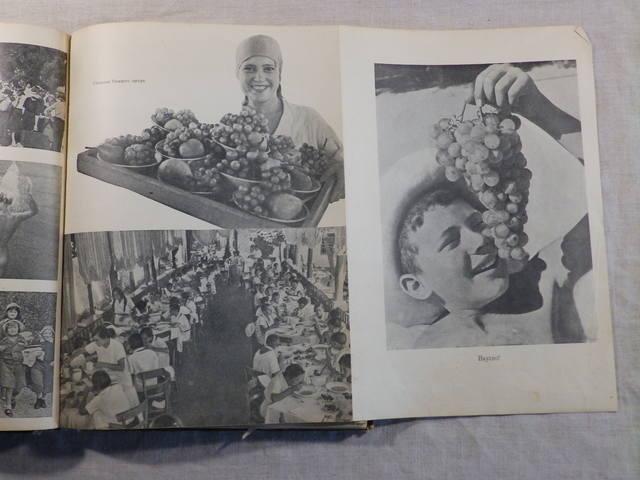 1940 год «АРТЕК» Медгиз, тираж 3 тыс. экземпляров (Книга-альбом) (85)