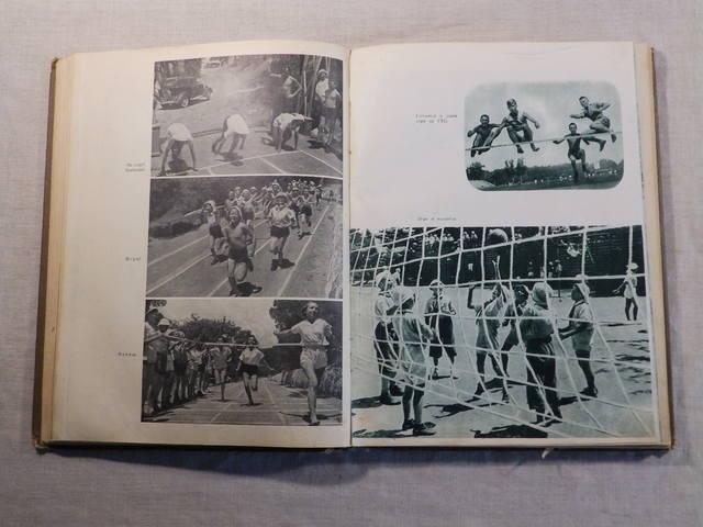 1940 год «АРТЕК» Медгиз, тираж 3 тыс. экземпляров (Книга-альбом) (94)