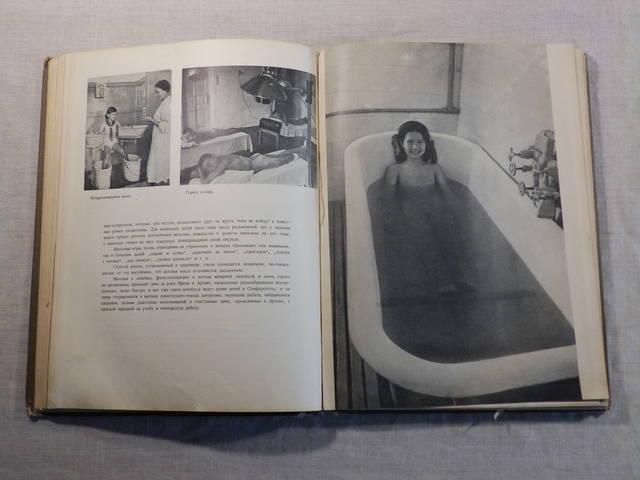 1940 год «АРТЕК» Медгиз, тираж 3 тыс. экземпляров (Книга-альбом) (92)