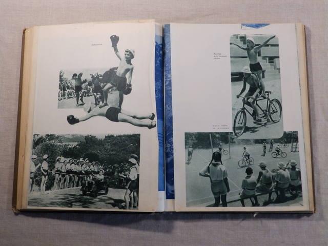 1940 год «АРТЕК» Медгиз, тираж 3 тыс. экземпляров (Книга-альбом) (95)