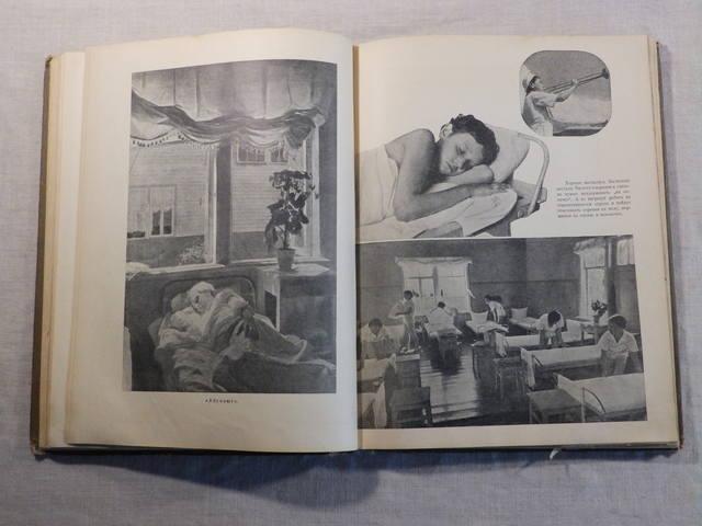 1940 год «АРТЕК» Медгиз, тираж 3 тыс. экземпляров (Книга-альбом) (105)