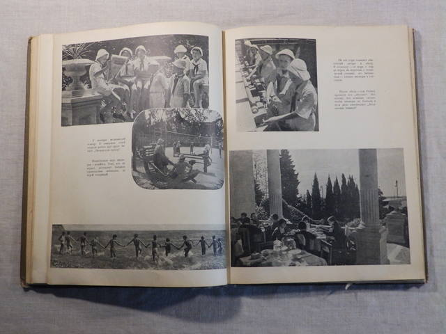 1940 год «АРТЕК» Медгиз, тираж 3 тыс. экземпляров (Книга-альбом) (104)