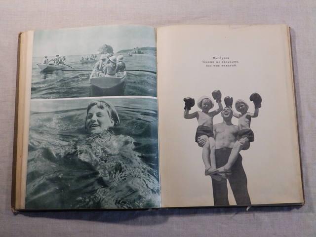 1940 год «АРТЕК» Медгиз, тираж 3 тыс. экземпляров (Книга-альбом) (100)