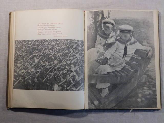1940 год «АРТЕК» Медгиз, тираж 3 тыс. экземпляров (Книга-альбом) (118)