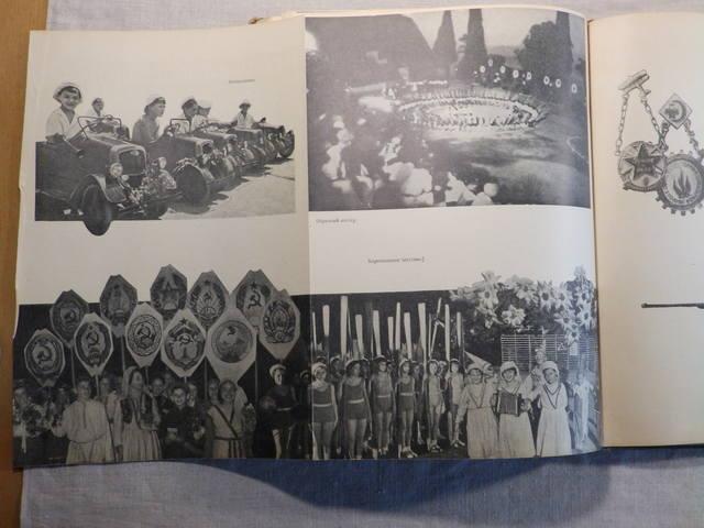 1940 год «АРТЕК» Медгиз, тираж 3 тыс. экземпляров (Книга-альбом) (113)