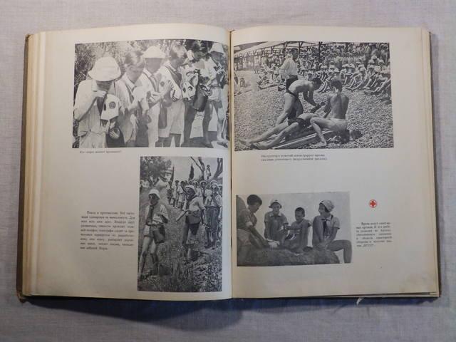 1940 год «АРТЕК» Медгиз, тираж 3 тыс. экземпляров (Книга-альбом) (116)