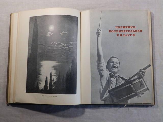 1940 год «АРТЕК» Медгиз, тираж 3 тыс. экземпляров (Книга-альбом) (107)