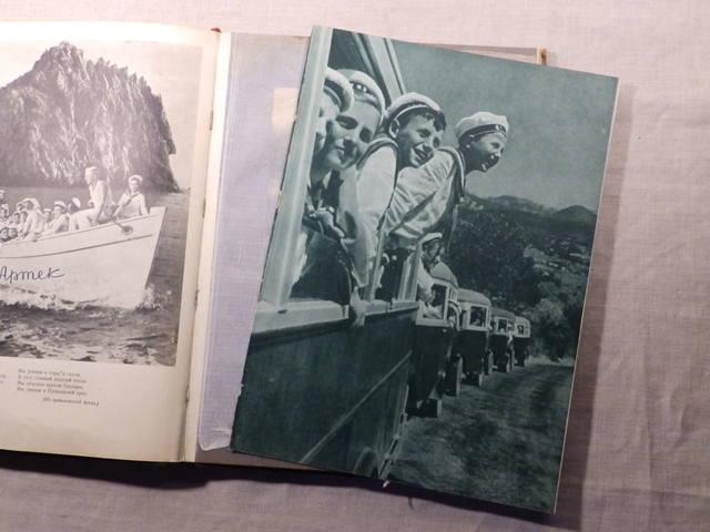 1940 год «АРТЕК» Медгиз, тираж 3 тыс. экземпляров (Книга-альбом) (130)
