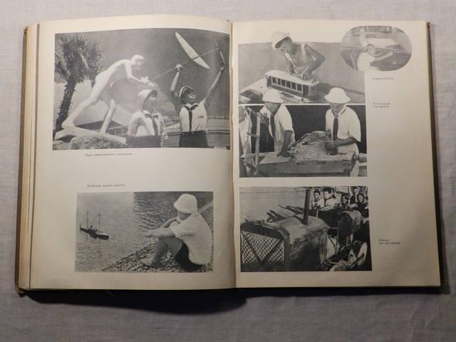 1940 год «АРТЕК» Медгиз, тираж 3 тыс. экземпляров (Книга-альбом) (142)