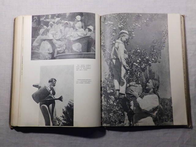 1940 год «АРТЕК» Медгиз, тираж 3 тыс. экземпляров (Книга-альбом) (155)