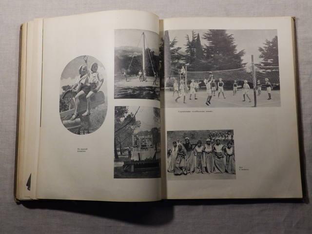 1940 год «АРТЕК» Медгиз, тираж 3 тыс. экземпляров (Книга-альбом) (150)