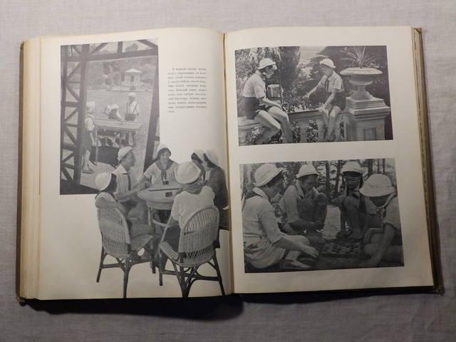 1940 год «АРТЕК» Медгиз, тираж 3 тыс. экземпляров (Книга-альбом) (153)