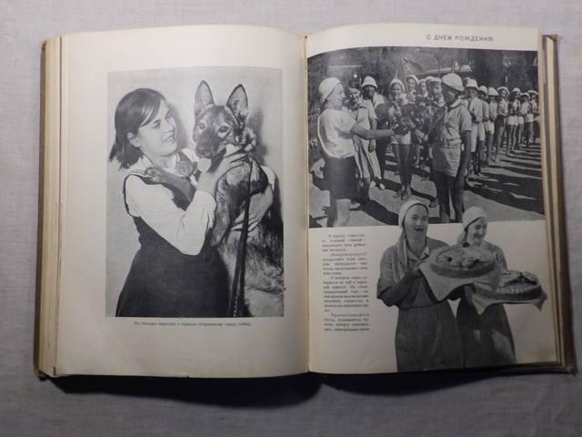 1940 год «АРТЕК» Медгиз, тираж 3 тыс. экземпляров (Книга-альбом) (171)
